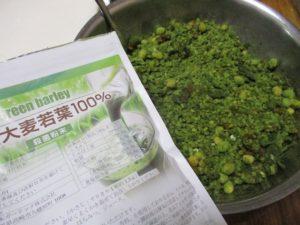 穀食青汁丼