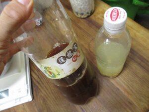 乳酸菌液と納豆菌液