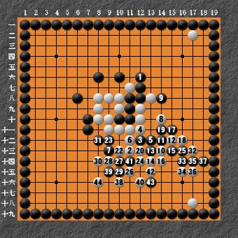 19路詰碁 問題⑤ 押し6