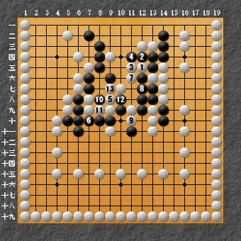 19路詰碁 問題⑨ 正解5