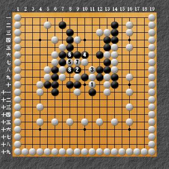 19路詰碁 問題⑨ さらに別の答え3