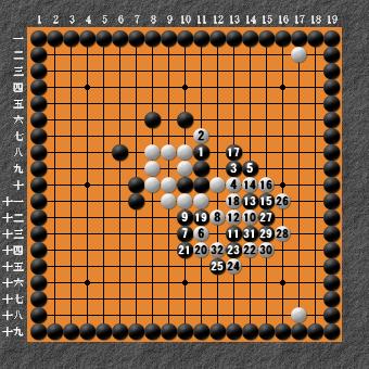 19路詰碁 問題⑤ 押し7