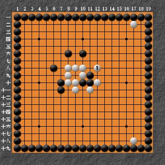 19路詰碁 問題⑤ 失敗図(?)
