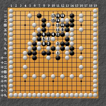 19路詰碁 問題⑨ さらに別の答え4