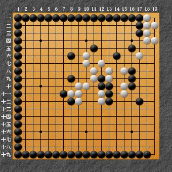 19路詰碁 問題⑧ 改変