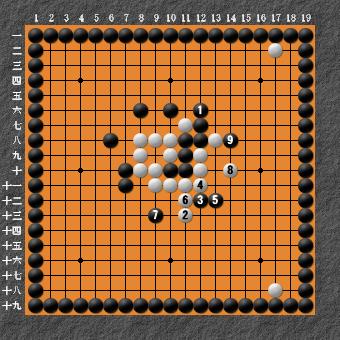 19路詰碁 問題⑤ 押し5