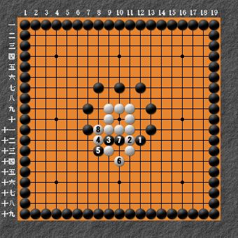 19路詰碁 問題② 変化図②