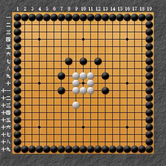 19路詰碁 問題② 白先シノギ