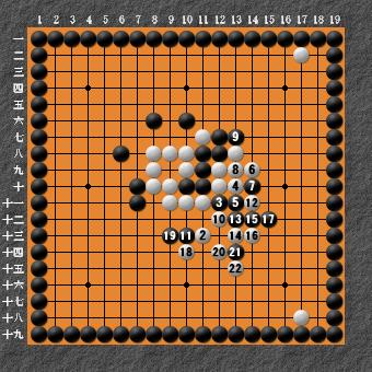 19路詰碁 問題⑤ 押し4