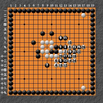 19路詰碁 問題⑤ 曲がり2