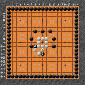 19路詰碁 問題② 変化図⑧
