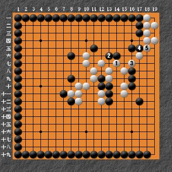 19路詰碁 問題⑧ 改変つながり