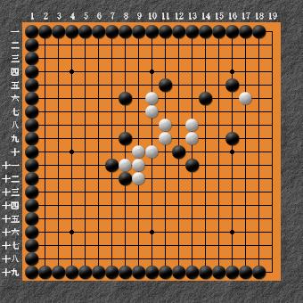 19路詰碁 問題⑧ 基本形