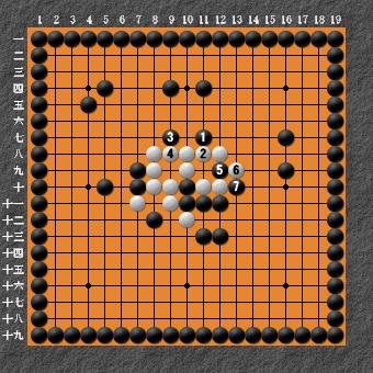 19路詰碁 問題③ 回答1 簡単