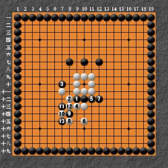 19路詰碁超難問 変化図7