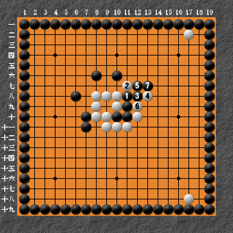 19路詰碁 問題⑤ 押し1