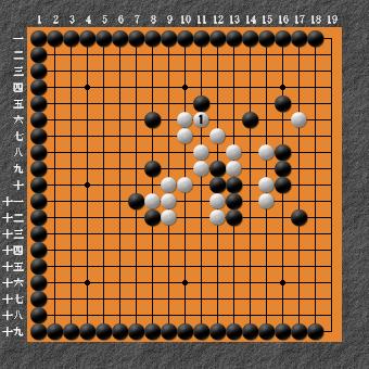 19路詰碁 問題⑧ 回答1