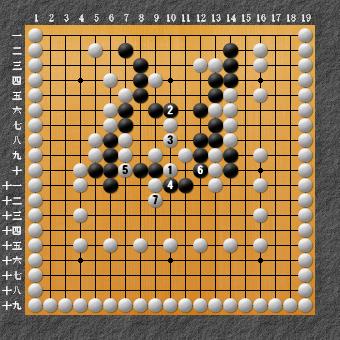 19路詰碁 問題⑨ 答え2