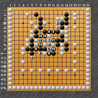 19路詰碁 問題⑨ 正解4