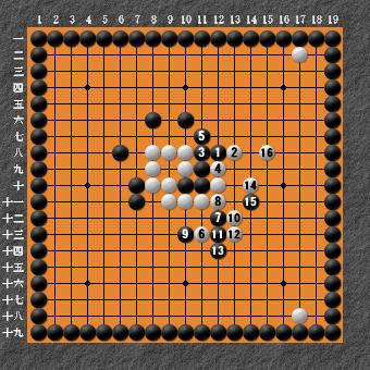 19路詰碁 問題⑤ コスミ3