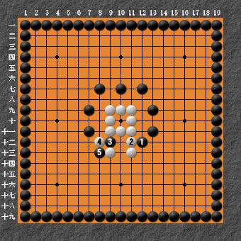 19路詰碁 問題② 変化図①