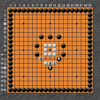 19路詰碁 問題② 変化図⑥