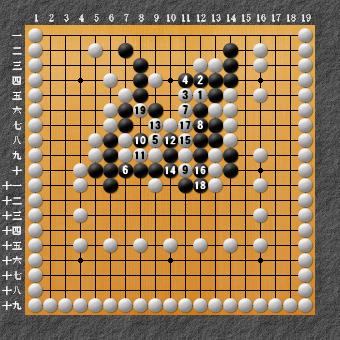 19路詰碁 問題⑨ 正解6