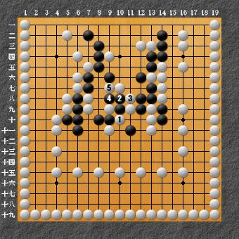 19路詰碁 問題⑨ 答え3