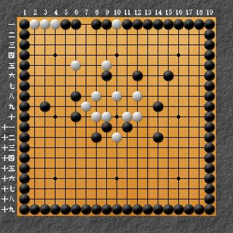 19路詰碁 問題⑦ 黒先白死
