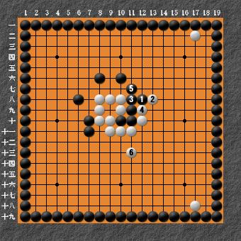 19路詰碁 問題⑤ コスミ1