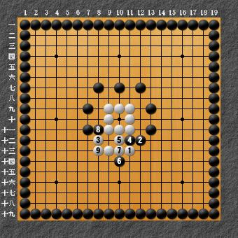 19路詰碁 問題② 回答