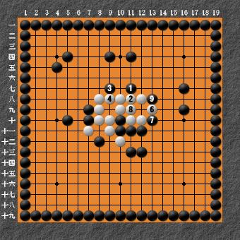 19路詰碁 問題③ 回答2 簡単