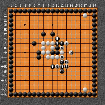19路詰碁 問題⑤ コスミ2