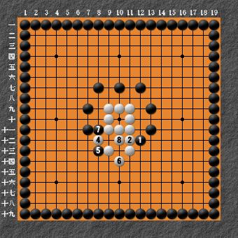 19路詰碁 問題② 変化図⑤