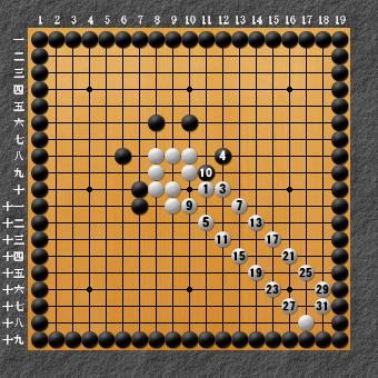 19路詰碁 問題④ 回答5