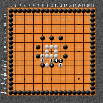 19路詰碁 問題② 変化図⑦