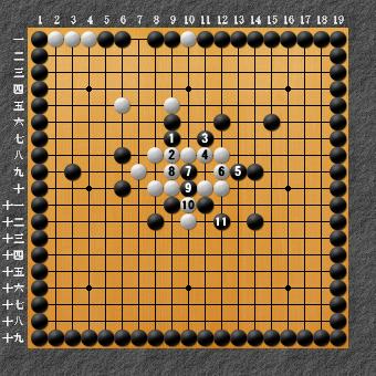 19路詰碁 問題⑦ 回答3