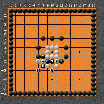 19路詰碁 問題② 変化図③