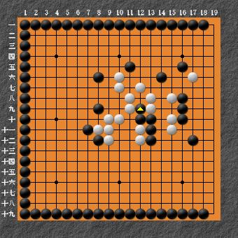 19路詰碁 問題⑧ 白先 複数の生き方