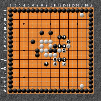 19路詰碁 問題⑤ 曲がり1