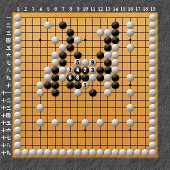 19路詰碁 問題⑨ 答え4