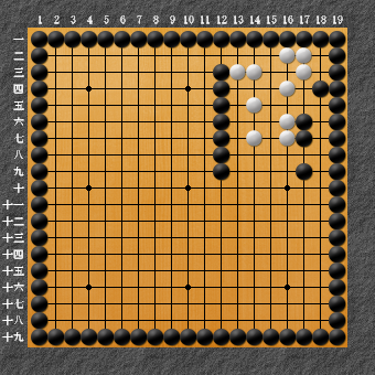19路詰碁 問題⑩ 改訂版問題