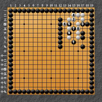 19路詰碁 問題⑩ 失敗図じゃない1