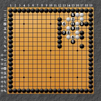 19路詰碁 問題⑩ 失敗図じゃない2