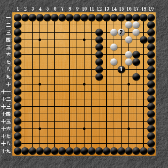19路詰碁 問題⑩ 失敗図6