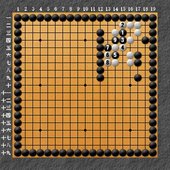 19路詰碁 問題⑩ 答え2