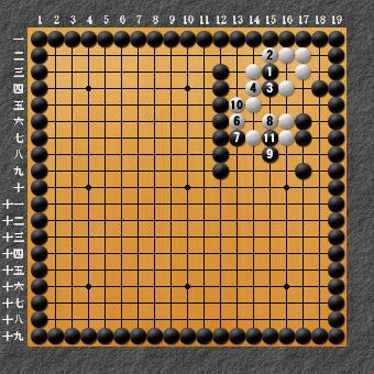 19路詰碁 問題⑩ 変化図2