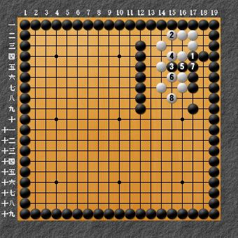 19路詰碁 問題⑩ 失敗図1
