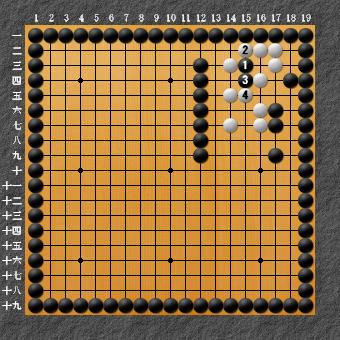 19路詰碁 問題⑩ 答え1