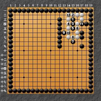 19路詰碁 問題⑩ 変化図3